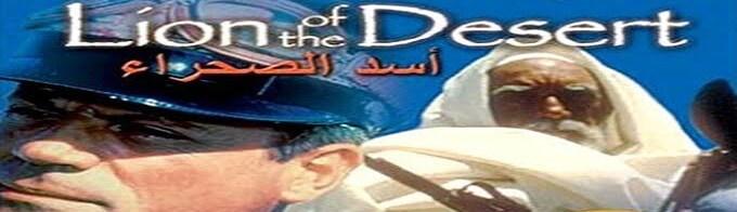 Lion of the Desert (Omar al Mukhtar)