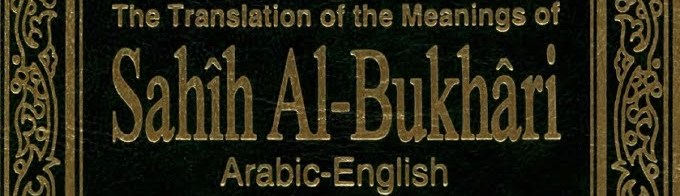 Sahih Al-Bukhari-Arabic_English