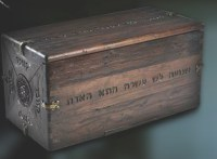 DYBBUK BOX WITH COURTNEY LOVES NAME ON IT: We Need a ...