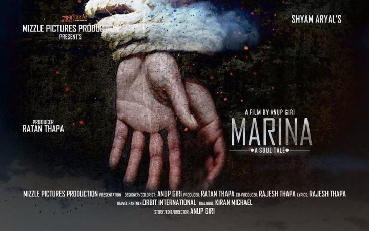 Marina a soul tale Nepali cinema- thecinematimes