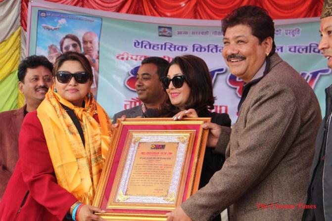 chhakka panja party narendra maharjan