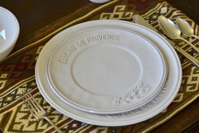 Cuisine de Provence Dinnerware Set  The City Farm