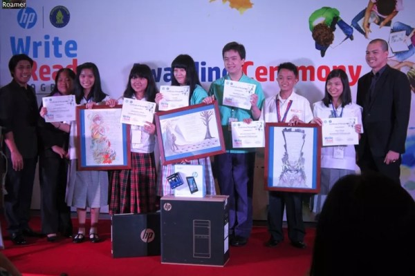 HP Write and Read 2 Awardees