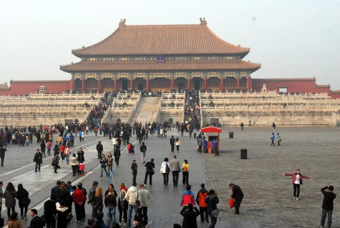 Imperial Palace China