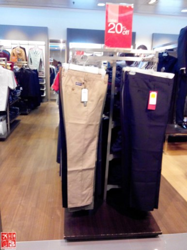 Discounted Pants at SM City Sta Mesa 3-Day Sale Aug 15 2014