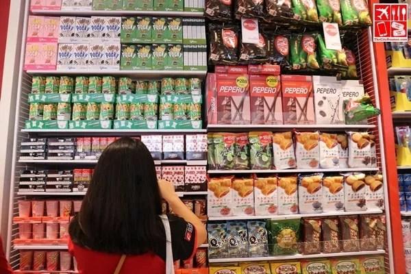 Snacks sold at Daiso Japan