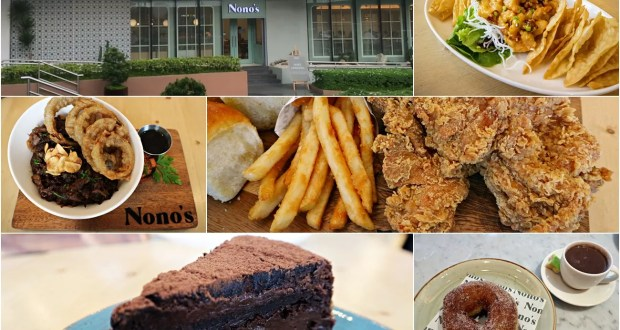 Create Your Memories at Nono's UP Town Center