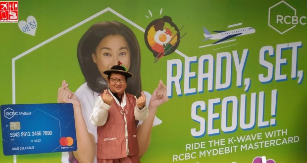 "RCBC MyDebit Mastercard and ""Ready, Set, Seoul"" Promo"