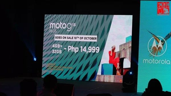 Moto G5s Plus pricing