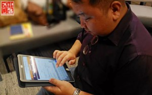 Alwin Aguirre of The City Roamer experiencing digital transformation at The ARK by UnionBank