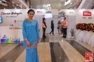 Citarasa Malaysia Exhibit Entrance