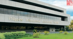 Philippine International Convention Center