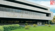 Discovering Philippine International Convention Center