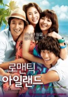 Romantic Island Movie poster