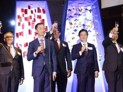 Metrobank 56th Anniversary toast