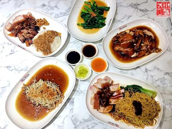 Pocket-Friendly Dishes at Hawker Chan