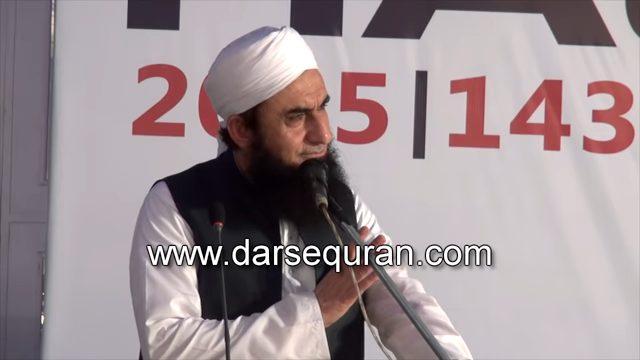 Featured Image - Video Musalmaan Namaz Kaisey Chor Sakta Hai - Maulana Tariq Jameel (Urdu)