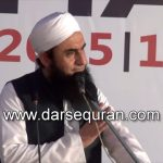 Featured Image - Video Musalmaan Namaz Kaisey Chor Sakta Hai - Maulana Tariq Jameel (Urdu)