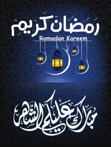 Featured Image - Prayer and Fasting Schedule in Ramadan 2019 in Riyadh, Saudi Arabia (English, Arabic)