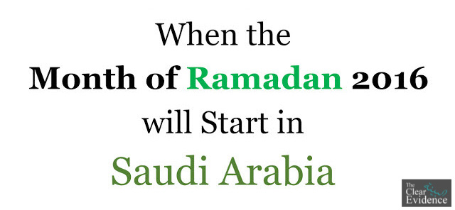 Featured Image - Start of Ramadan 2016 in Saudi Arabia