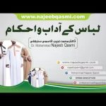 Featured Image - Video Libas k Aadab aur Ahkam - Etiquette of Wearing Clothes - Dr. Mohammad Najeeb Qasmi (Urdu)