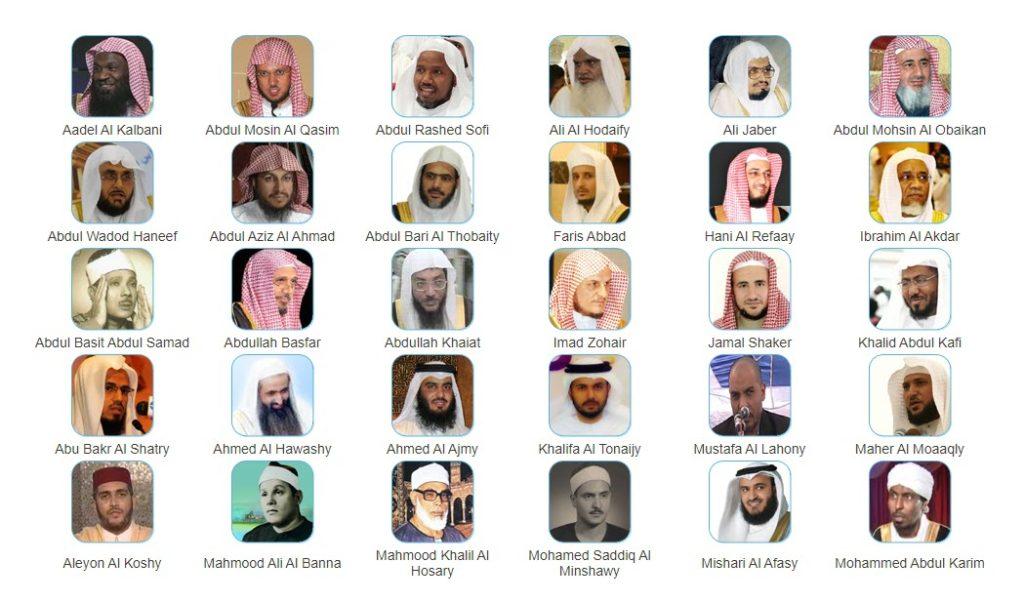 Featured Image - Quran4iPhone.com - Quran Recitation from 54 Famous Reciters (Qurra) (Arabic)