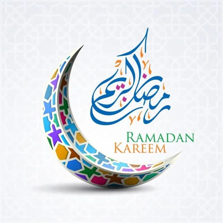 20200426 - Ramadan Greetings - Hafiz Saeed Ahmed