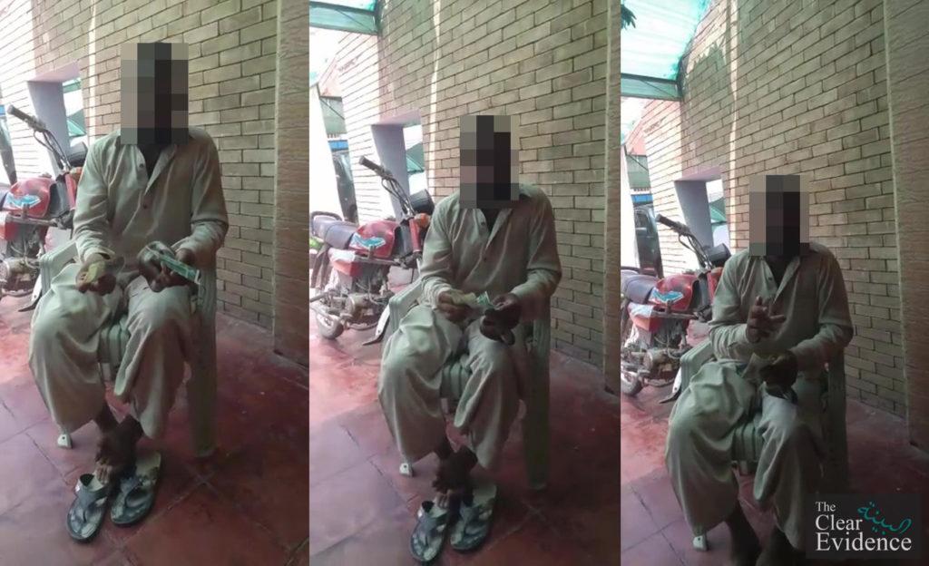 Featured Image - Buying a Fan for a Widow in Multan
