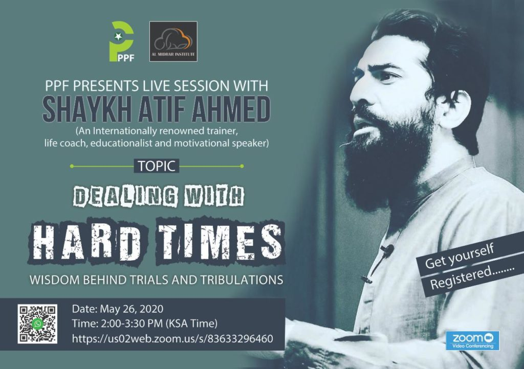Featured Image - Free Live Session Dealing with Hard Times - Wisdom Behind Trials and Tribulations - Shaykh Atif Ahmed (Urdu)