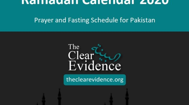 Featured Image - Ramadan Calendar 2020 for Pakistan - The Clear Evidence - theclearevidence.org