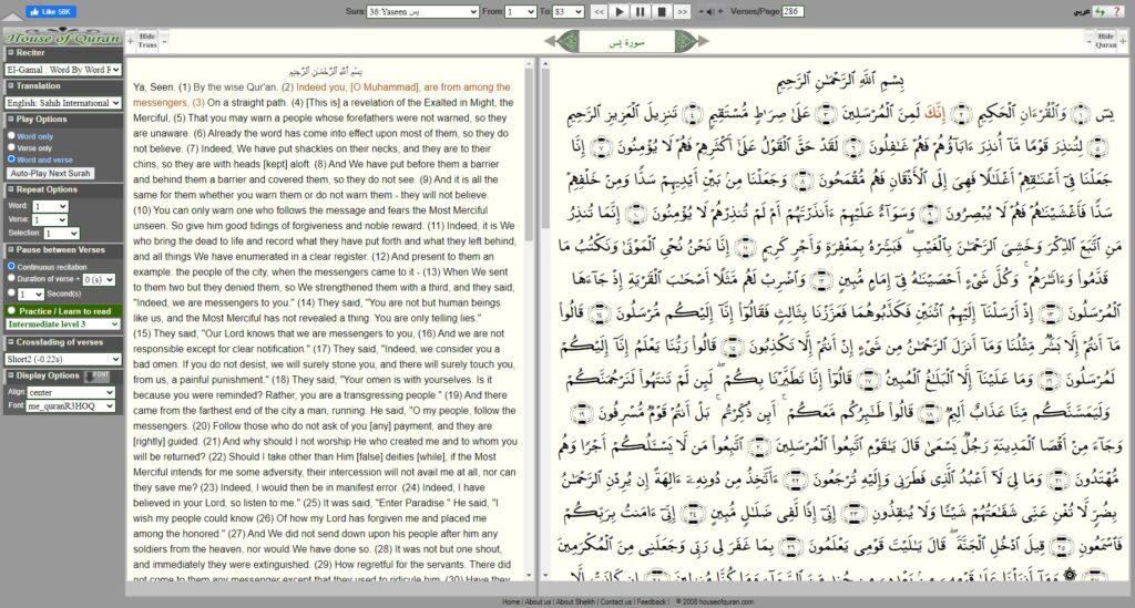 Featured Image - HouseofQuran.com - Learn to Recite or Memorize Quran
