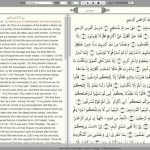 Featured Image - HouseofQuran.com - Learn to Recite or Memorize Quran