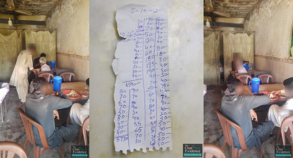Featured Image - Meals for 130 Laborer in Multan