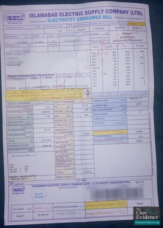 Electricity Bill - Paying Off the Electricity Bill for a Formal Rickshaw Driver