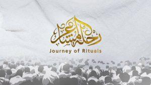 Featured Image - Journey of Hajj 2019 - Documentary