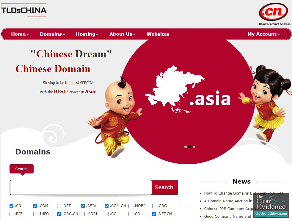 Featured Image - Chinese Domain Name Registration Scam Fraud Analysis