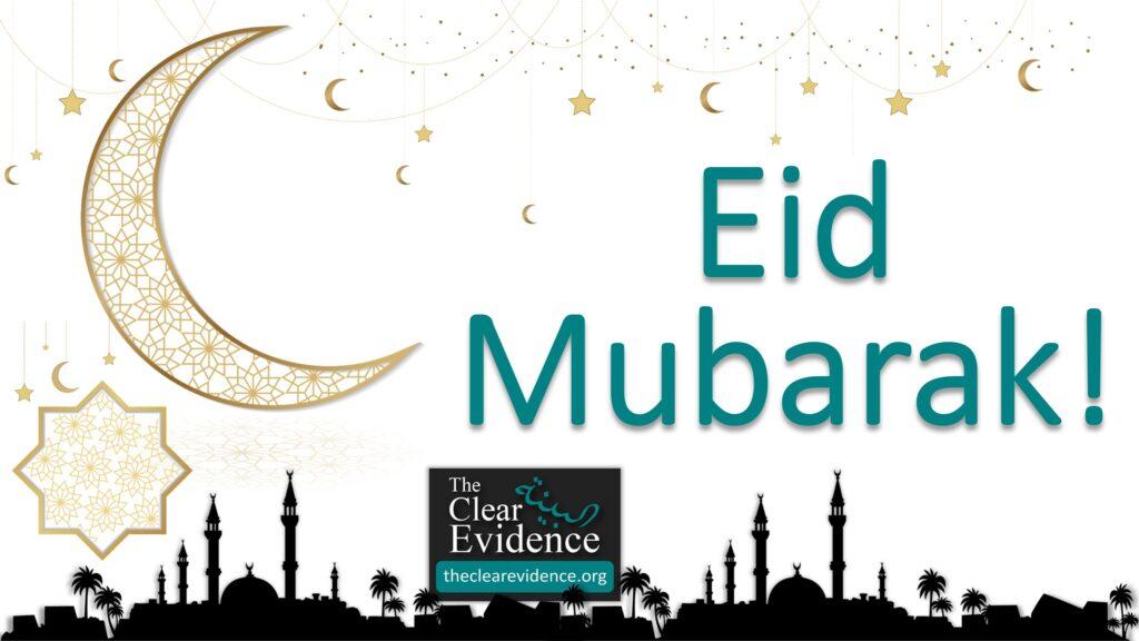 Featured Image - Eid ul Fitr Mubarak! (1442H - 2021)