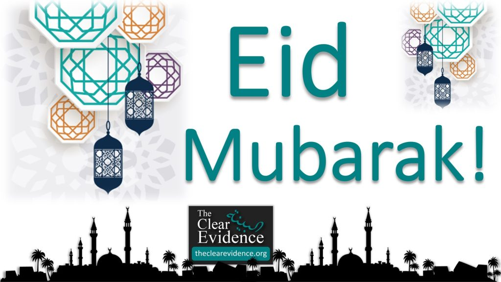 Featured Image -Eid ul Adha Mubarak! (1442H - 2021)