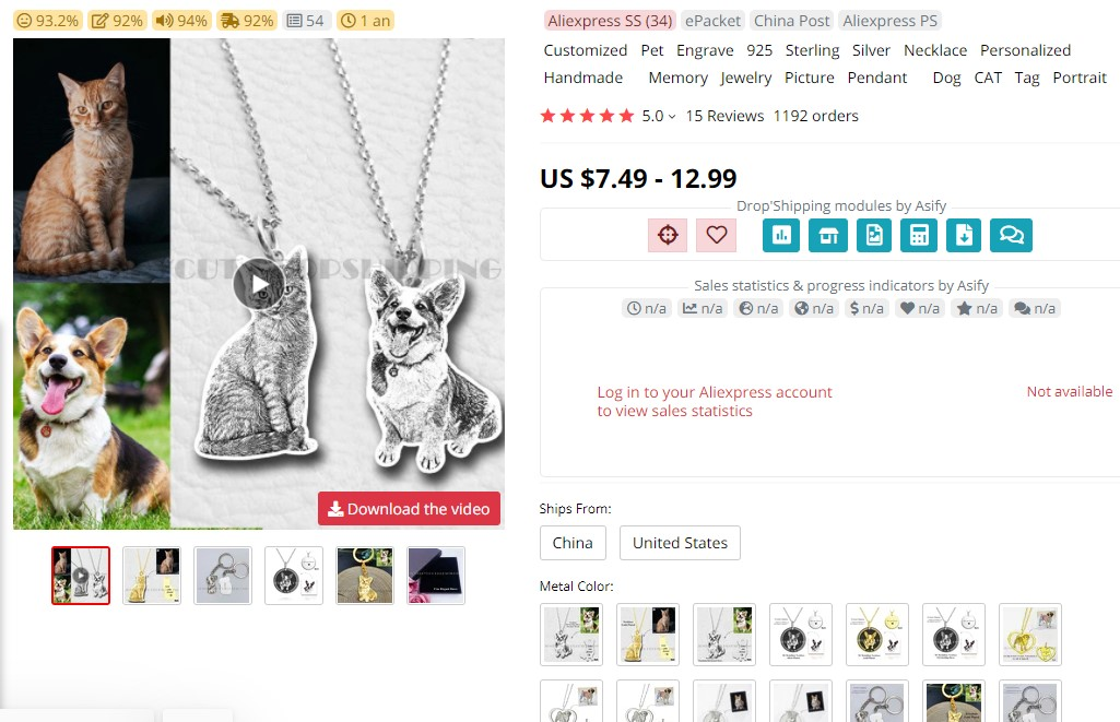 MyPetsGift products on AliExpress
