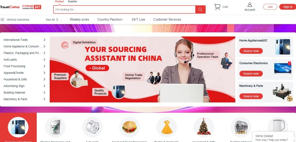 Trade China - one of the cheapest Chinese wholesalers