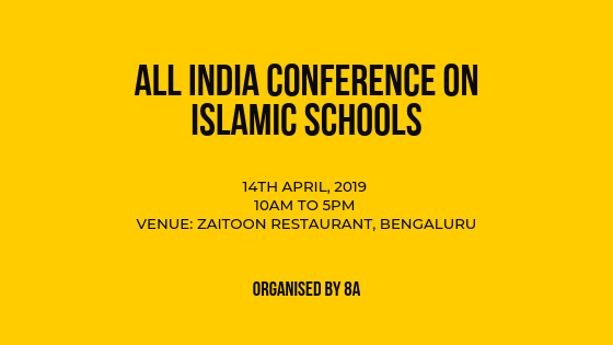 All India Conference On Islamic Schools