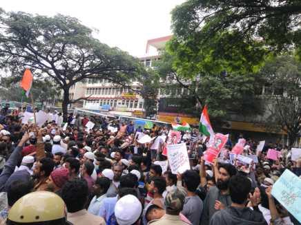 Protest Bangalore CAA