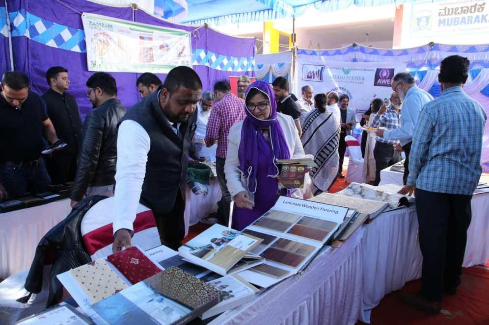 Muslim Industrialists Association