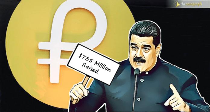 Venezuela raises 735 millions in Petro ICO