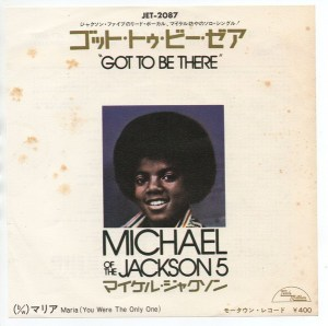 Michael Jackson – Got To Be There / Maria (You Were The Only One)