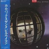 Bill Wyman- Bill Wyman