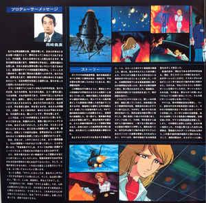 Hiroshi Miyagawa- Be Forever Yamato