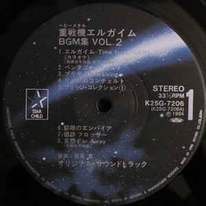 Kei Wakakusa- Heavy Metal. L- Gaim BGM Collection Vol.2