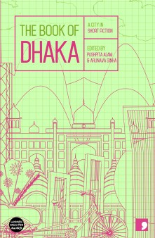 dhaka-cover_hr-crop