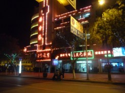 Our hotel in Dunhuang